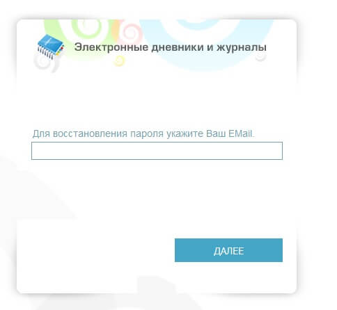 edu 35 ru электронный дневник