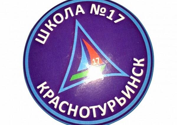 elektronnyiy dnevnik shkola 17 krasnoturinsk