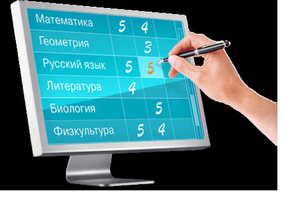 электронный дневник школа 52 киров официальный сайт