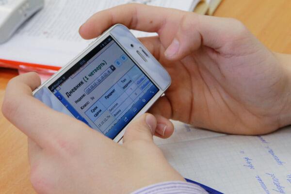 электронный дневник школы 60 города кирова
