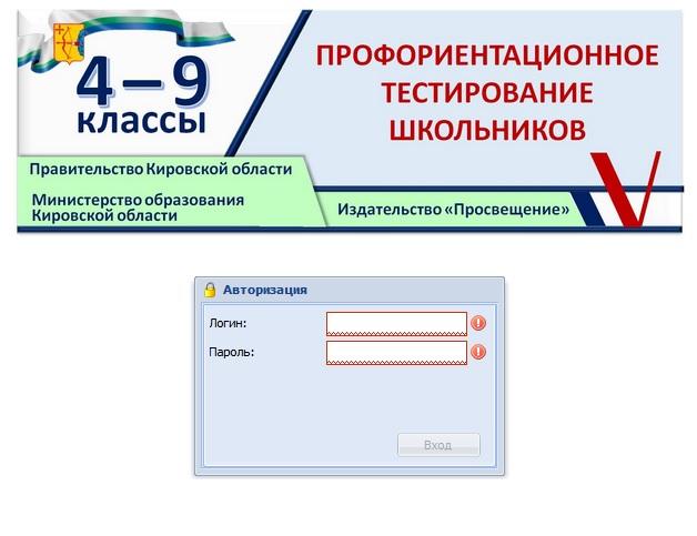 лингвистическая гимназия киров электронный журнал